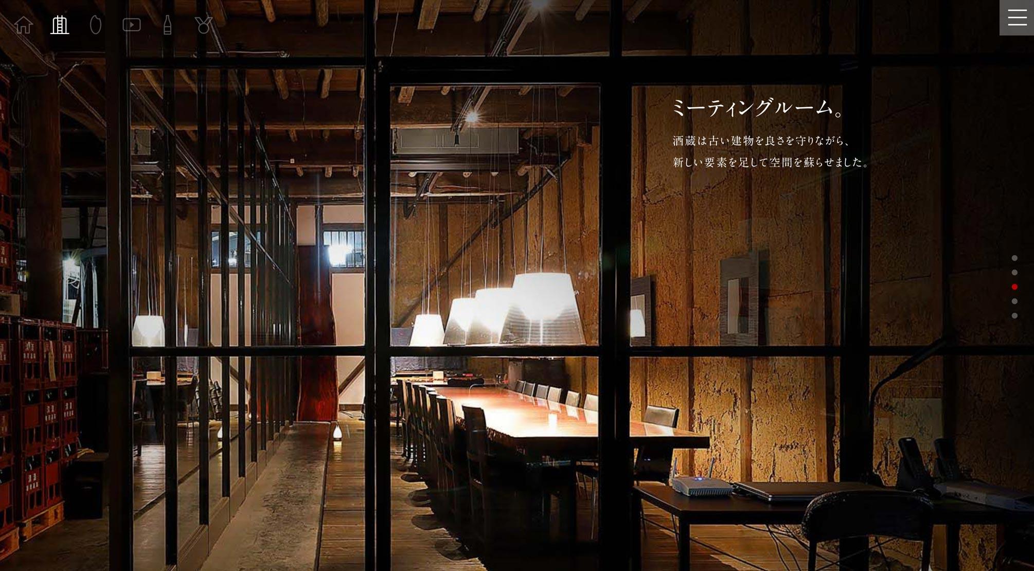 佐賀の酒鍋島