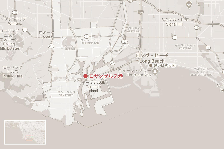 策謀の結末のロサンゼルス港