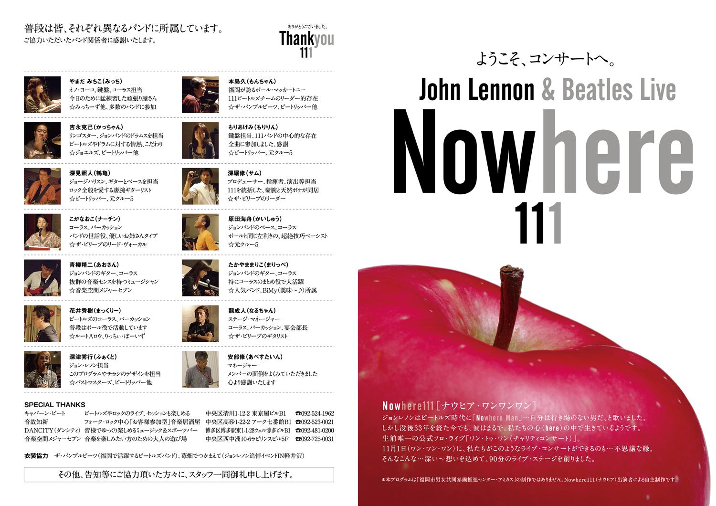 Nowhere111