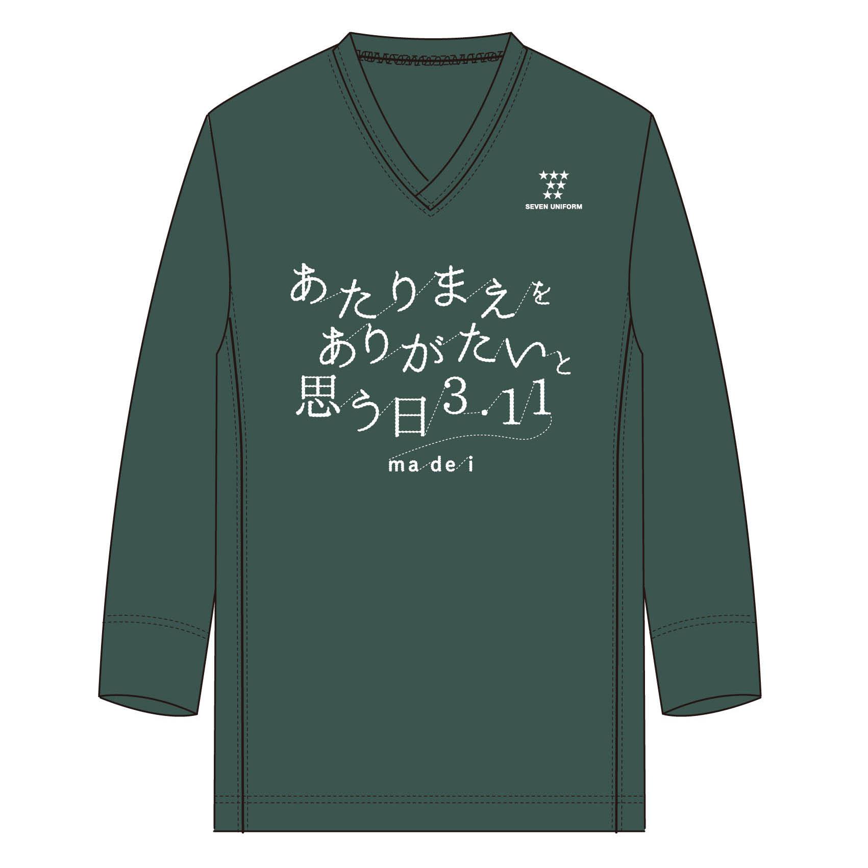 飯舘村Tシャツ
